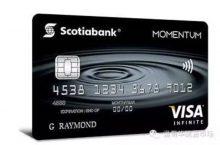 番外篇之《加拿大信用卡指南》-加拿大信用卡