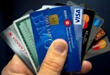 信用卡费用 年费、利息费用,超限费用-加拿大信用卡