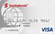 购物低利息的信用卡-加拿大信用卡